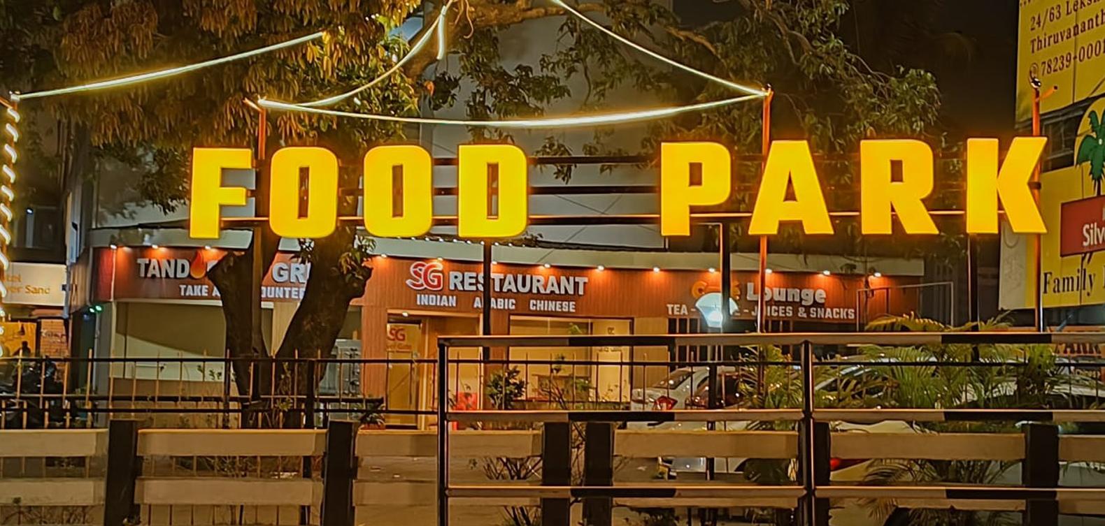 Hotel Silver Shine Silver Sand